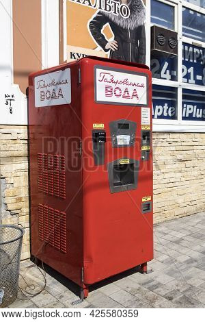 Yelets, Lipetsk Region, Russia - June 7, 2021, Red Vending Machine For Selling Carbonated Water In T