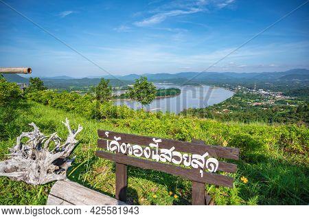 Loei-thailand-23 Oct 2020:beautiful Landscape View On Phu Lamduan At Loei Thailand.phu Lamduan Is A