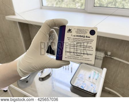 St. Petersburg, Russia - June 14, 2021, Vaccination Of Covid-19 With Vaccine Sputnik V From The Coro