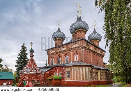 Church Of The Resurrection Is A Russian Orthodox Church In Kostroma, Russia