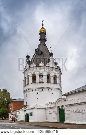 Bel Tower Of Theophany Convent In Kostroma, Russia
