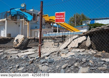 The Territory Of The Water Park Destroyed By Water Flows After Bad Weather. Consequences Of Heavy Ra