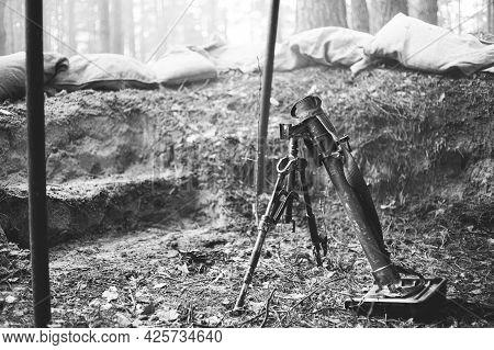 German Mine-thrower Mortar Of Times Of The Second World War. Wehrmacht Weapon. World War Ii Wwii. Bl