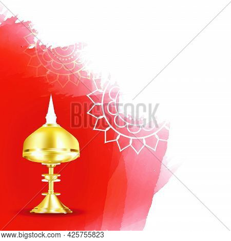 Horai Or Xorai Isolated. Xorai Or Horai Is A Manufactured Bell Metal Product Is One Of The Tradition
