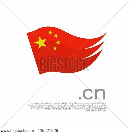 China Flag. Colored Stripes Chinese Flag On A White Background. Vector Design Of National Poster Wit