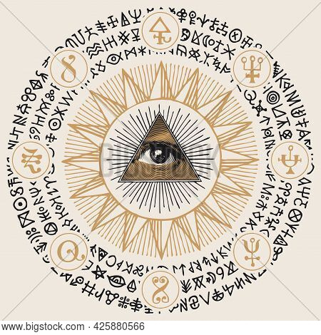Vector Banner With An All-seeing Eye Inside The Sun, Esoteric Signs, Magic Runes, Alchemical And Mas