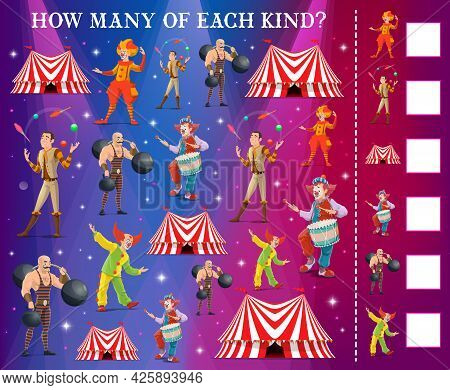 I Spy Game With Circus Characters Of Vector Kids Education Design. Puzzle, Maze, Riddle Or Test With