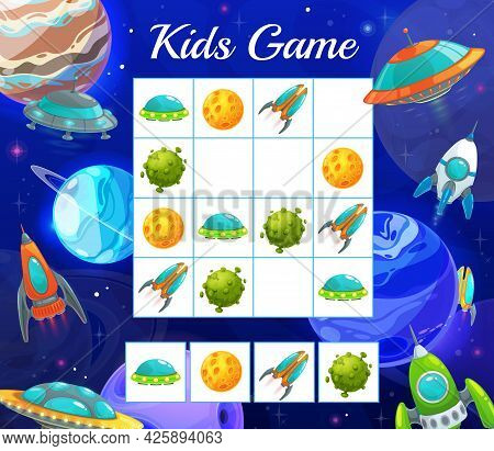 Puzzle Game With Space Shuttles. Vector Kids Riddle With Cartoon Rockets, Alien Ufo Saucers And Plan