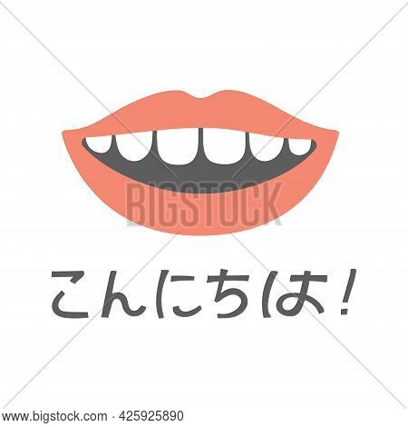 Cute Illustration Of Smiling Lips Saying Hello With Word Konnichiwa Below. Vector Illustration Isola