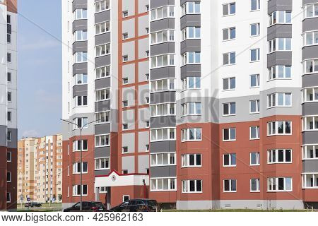 Multi-storey Modern Residential Building. Housing Construction. Residential Fund. Mortgage Loans For