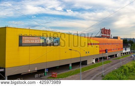 Krasnoyarsk, Russia - June 22, 2021: The Exterior Of A Large Hypermarket O'key With Parked. O'key Is