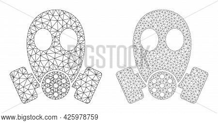 Mesh Vector Gas Mask Icons. Polygonal Carcass Gas Mask Images In Low Poly Style With Connected Trian