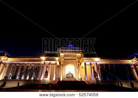 Mongolian parliament building