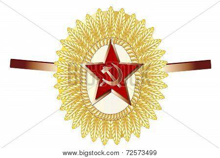 Soviet Officer Cap Badge