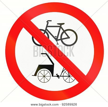 No Bicycles And Trishaws In Indonesia