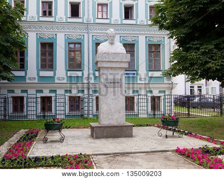 Voronezh, Russia - June 05 2013, Monument IS Nikitin in front of the Literary Museum