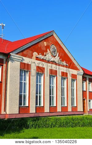 The town of Kargat Kargatskiy rayon Novosibirskaya oblast Siberia Russia - June 12 2016: the house of culture named after Maxim Gorky