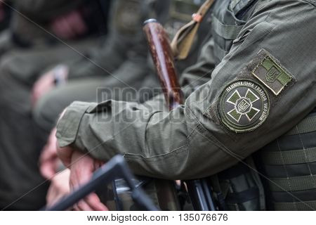 Chevron Of National Guard Of Ukraine.
