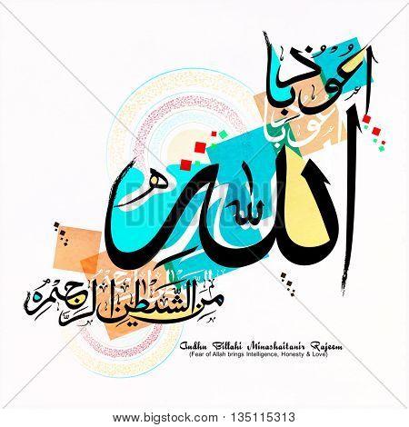 Arabic Islamic Calligraphy of Wish (Dua) Audhu Billahi Minashaitanir Rajeem (Fear of Allah brings Intelligence, Honesty and Love) on abstract background.