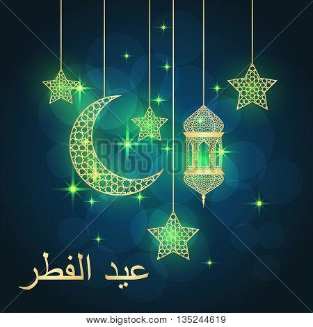 Eid al-fitr greeting card on blue background. Vector illustration. Eid al-fitr means festival of breaking of the fast.