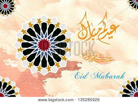 Greeting card eid al vector photo free trial bigstock greeting card of eid al fitr mubarak with with arabic geometric ornament and arabic calligraphy m4hsunfo