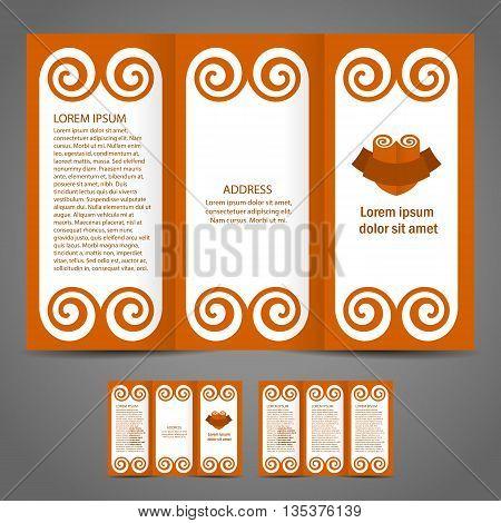 brochure design template curl brown white color