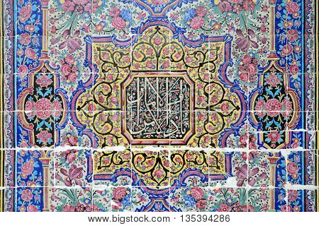 SHIRAZ - APRIL 15: oriental ornaments from Nasir al-Mulk Mosque in Shiraz Iran on April 15 2015. This mosque was built between 1876 and 1888 during the Qajar Dynasty in Shiraz Iran.