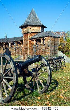 Citadel Fortress In Baturin, Ukraine, Fragment