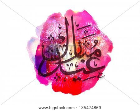 Arabic Islamic Calligraphy of text Eid Mubarak on abstract colour splash and exploded fireworks background, Beautiful Greeting Card design for Muslim Community Holy Festival celebration.