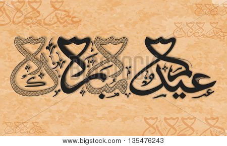 Creative Arabic Islamic Calligraphy of text Eid Mubarak on stylish grungy background, Can be used as Poster, Banner or Flyer design.