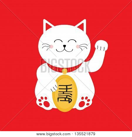 Japanese Maneki Neco cat waving hand paw icon. Lucky white cat sitting and holding golden coin. Feng shui Success wealth symbol mascot Cute cartoon character Greeting card Flat Red background Vector poster