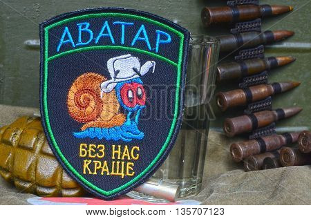 ILLUSTRATIVE EDITORIAL.Avatar.Unformal chevron of Ukrainian army for alcohol addictive soldiers .June 13,2016 in Kiev, Ukraine