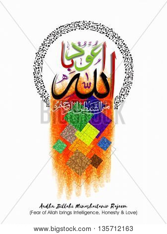 Greeting Card with Arabic Islamic Calligraphy of Wish (Dua) Audhu Billahi Minashaitanir Rajeem (Fear of Allah brings Intelligence, Honesty and Love) on colourful abstract background.