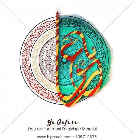 Creative Arabic Islamic Calligraphy of Wish (Dua) Ya Gafuru (You are the most Forgiving/ Merciful) on beautiful floral decorated background, Greeting Card for Muslim Community Festivals celebration.