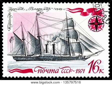 USSR - CIRCA 1971: a stamp printed by USSR shows known old russian steamship-frigate