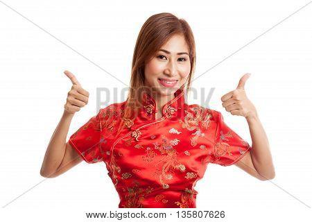 Asian Girl In Chinese Cheongsam Dress Thumbs Up