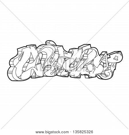 Street art of graffiti. Urban contemporary culture. Abstract color creative drawing. Word gust. Black and white contour