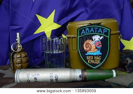ILLUSTRATIVE EDITORIAL.Avatar.Unformal chevron of Ukrainian army for alcohol addictive soldiers.EU Flag as background.June 23,2016 in Kiev, Ukraine