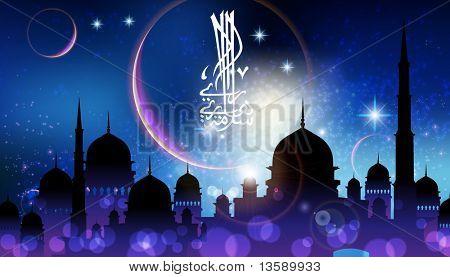 Vector Muslim Celebratory Elements