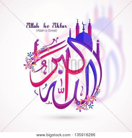 Creative Glossy Arabic Islamic Calligraphy of Wish (Dua) Allah Ho Akbar (Allah is Great) with Beautiful Mosque and Praying Man (Offering Namaz, Islamic Prayer) on white background.