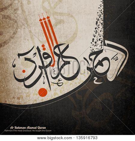 Elegant Greeting Card design with Arabic Islamic Calligraphy of Wish (Dua) Ar Rahman Alamal Quran (Rahman (The most Gracious), He taught the Quran) on stylish vintage background.