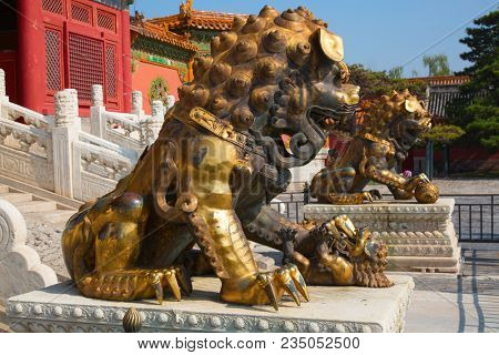 BEIJING, CHINA - OCTOBER 14, 2017: The Forbidden City (Palace museum), the Chinese imperial palace from the Ming dynasty to the end of the Qing dynasty (1420 to 1912).