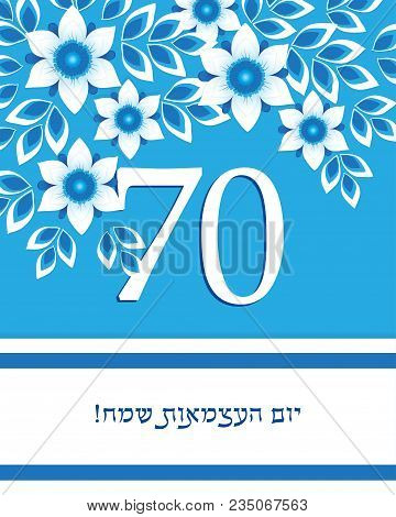 Israel Independence Day, 70 Years Anniversary Israel Independence Day, Jewish Holiday, Greeting Card