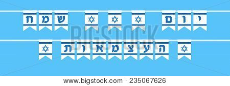 Israel Independence Day, Jewish Holiday, Banner With Flags Of Israel And Greeting Inscription Hebrew