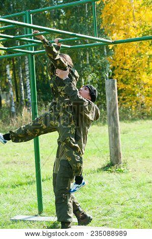 Tyumen, Russia - September 22, 2012: Avanpost Training Center On Preparation Of School Students For