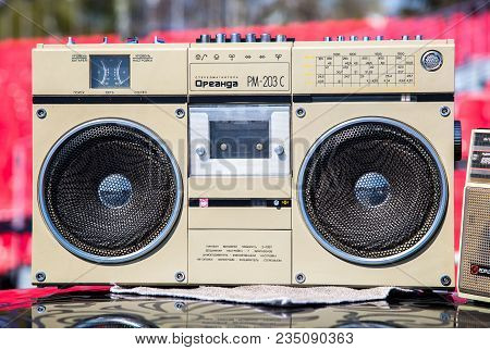 Samara, Russia - June 12, 2017: Vintage Radio Cassette Recorder And Player With Music Tape Cassette