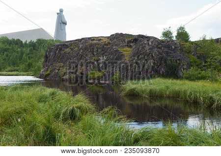 Geological Monument Of Nature