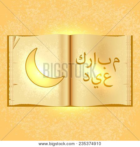 Islamic Holiday Eid Al-fitr. The Concept Of The Event. An Open Old Book In Which The Inscription And