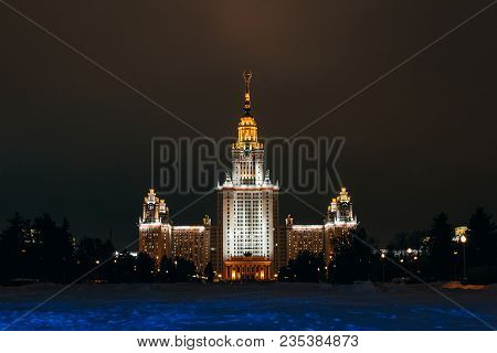 Moscow, Russia - December 25, 2016: Lomonosov Moscow State University, Russia