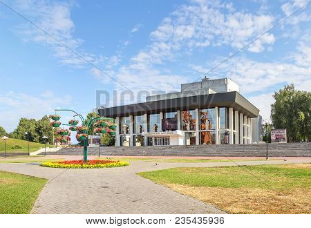 Vladimir, Russia - August 11, 2017: Academic Drama Theater. It Was Founded In 1848.